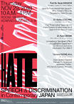 "Zum Artikel ""Symposium: Hate Speech and Discrimination in Contemporary Japan"""